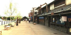 川越市の画像