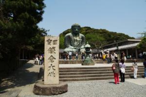 鎌倉市の画像