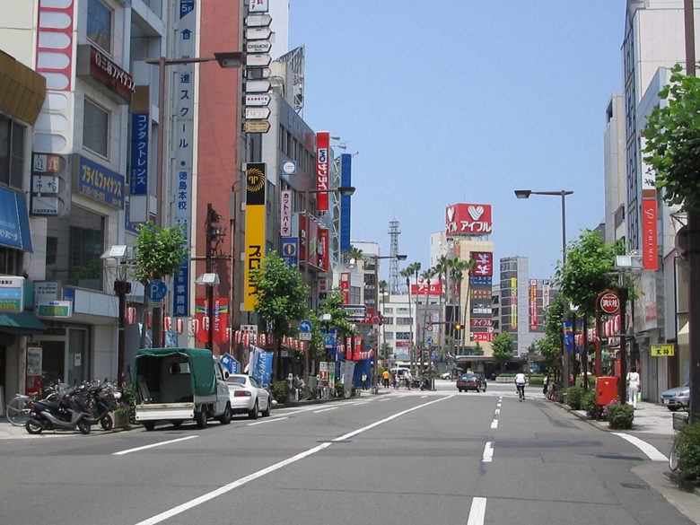 徳島市の画像