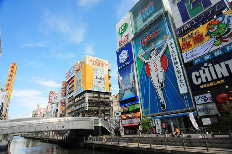 大阪市の画像