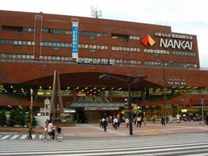 和歌山市の画像