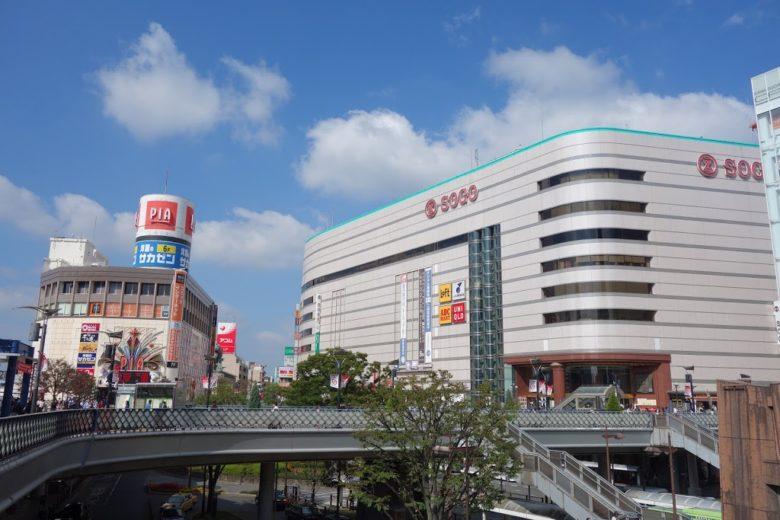 川口市の画像